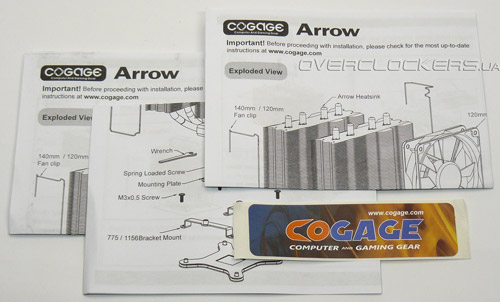 Cogage Arrow
