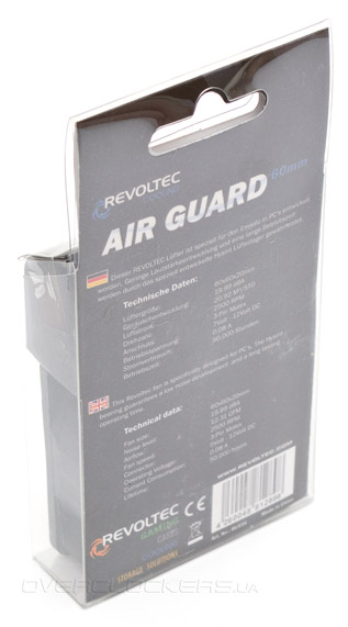 Revoltec Air Guard 60mm