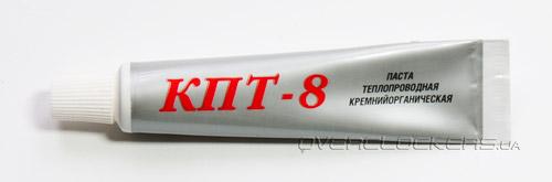 КПТ-8 (пластиковый тюбик 17 г)