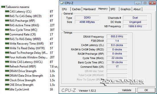Процессоры AMD Phenom II Х2, Х3, Х4 (45nm) + FAQ • Конференция