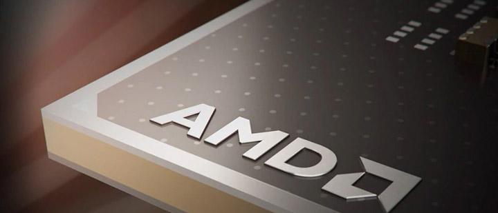 AMD выпустит гибридные процессоры Ryzen 7000 в начале следующего года