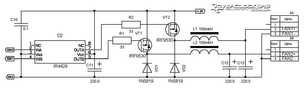 полевом транзисторе и