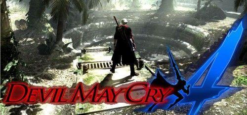 Тестирование в Devil May Cry4