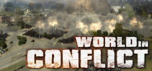 Тестирование в World in Conflict