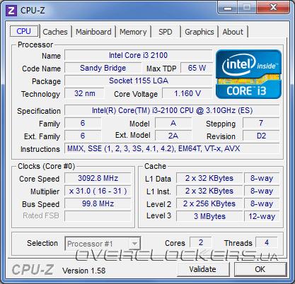 программа интел для процессора