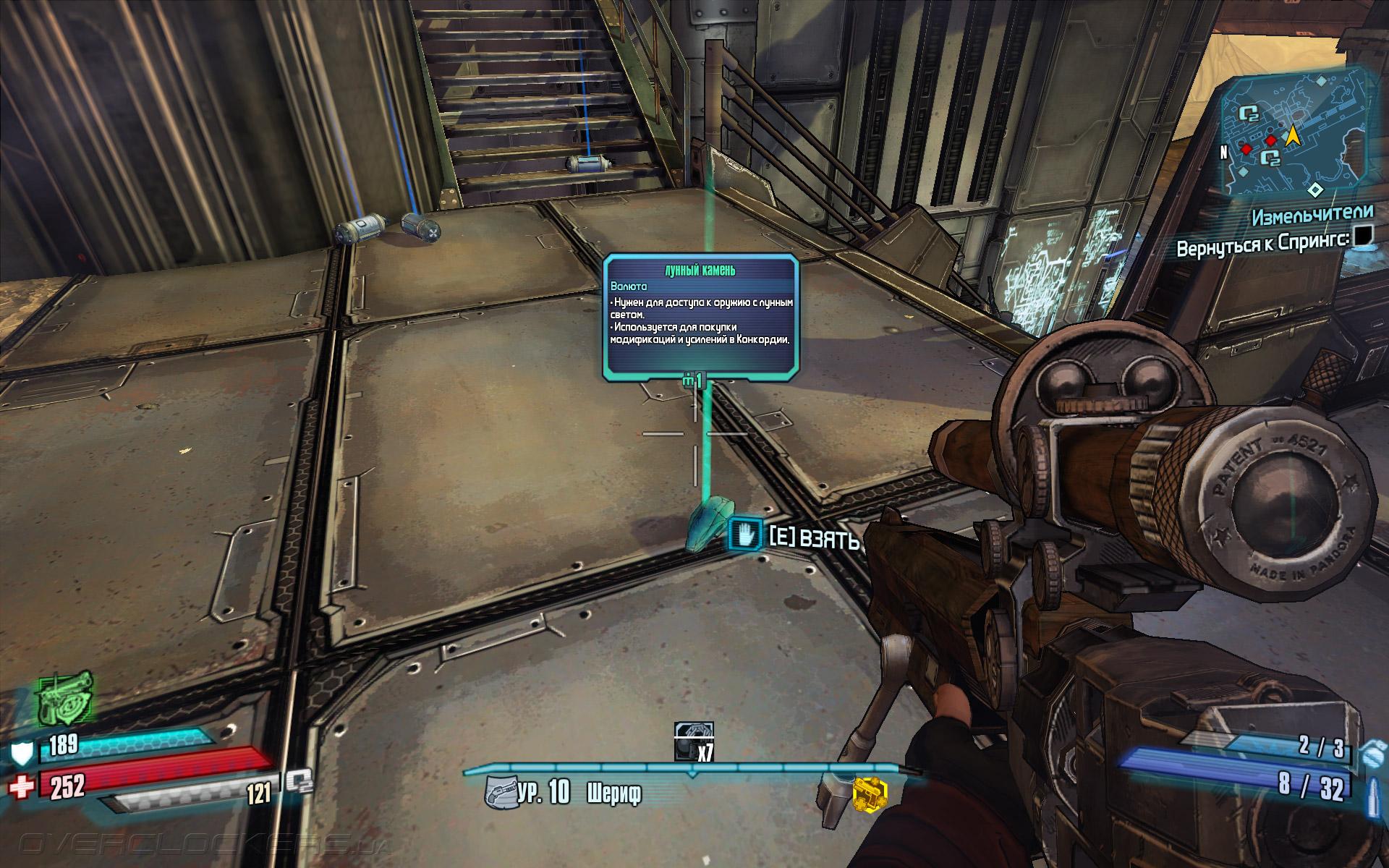 Скачать Игру Слот Автомат