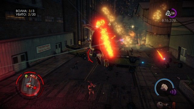 Saints Row The Third Full Crack - Download Software
