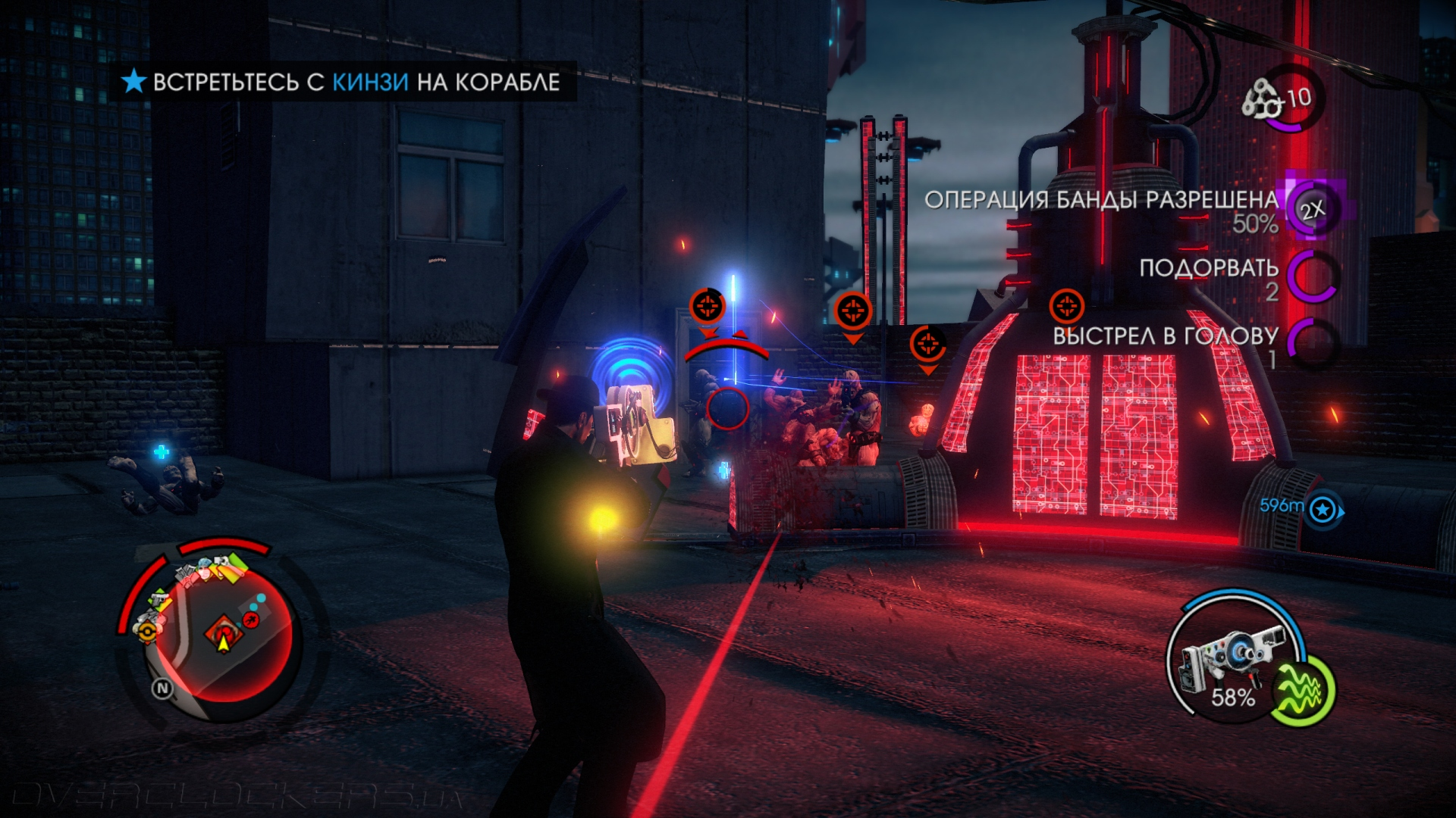 saints row 3 текстуры: