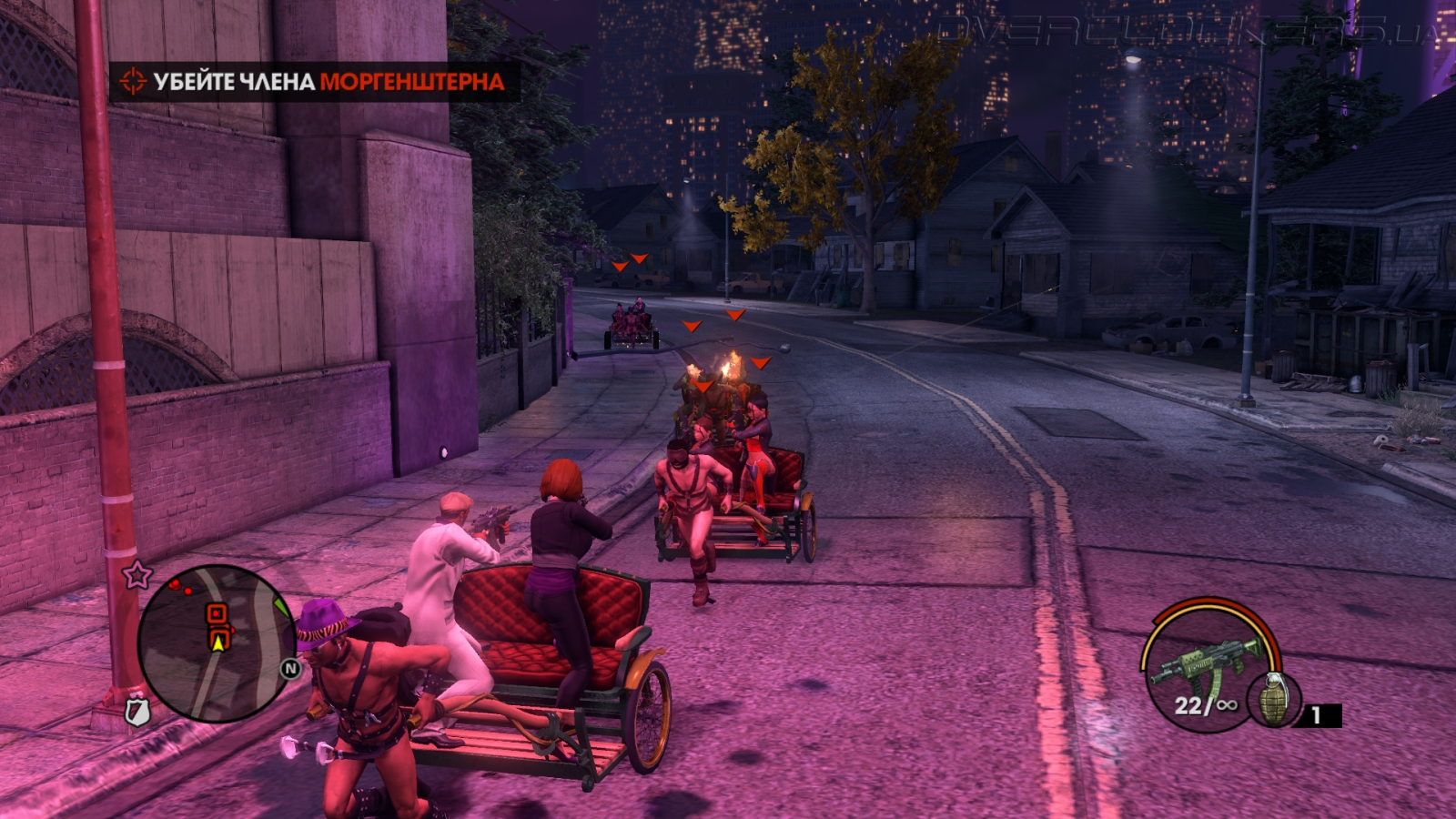 Моды на saints row 2 секс