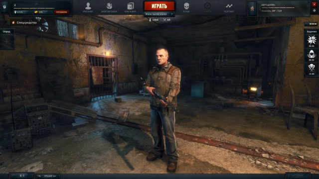 Survarium beta