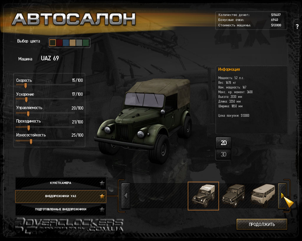 Игры - Полный привод 2: УАЗ 4x4 | overclockers.ua