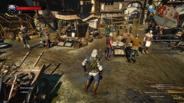 Тестирование в The Witcher 3: Wild Hunt