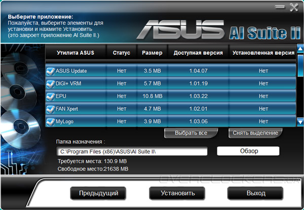 ASUS F2A85-M AI SUITE II WINDOWS 10 DRIVERS