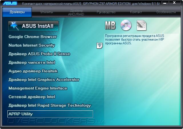 ASUS GRYPHON Z97 ARMOR EDITION TURBO LAN WINDOWS 7 X64 DRIVER