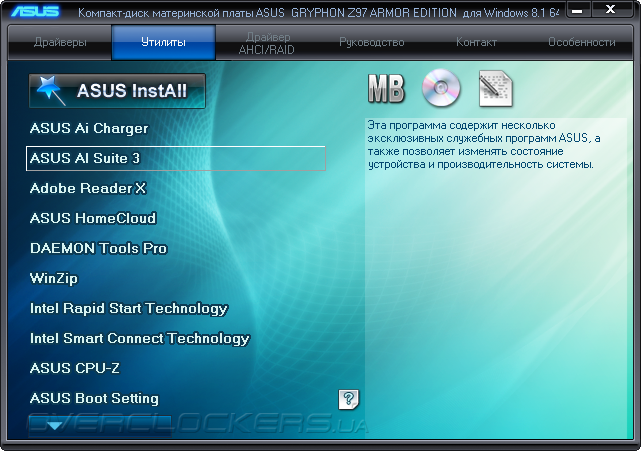 Asus GRYPHON Z97 ARMOR EDITION Intel SATA AHCI/RAID Windows 7