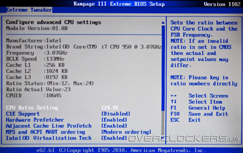 BIOS ASUS Rampage III Extreme