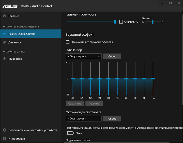 Обзор материнской платы ASUS TUF B450M-Pro Gaming  Заполнение рядов