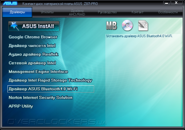 ASUS Z87I-PRO Intel Rapid Start Technology 64 BIT Driver