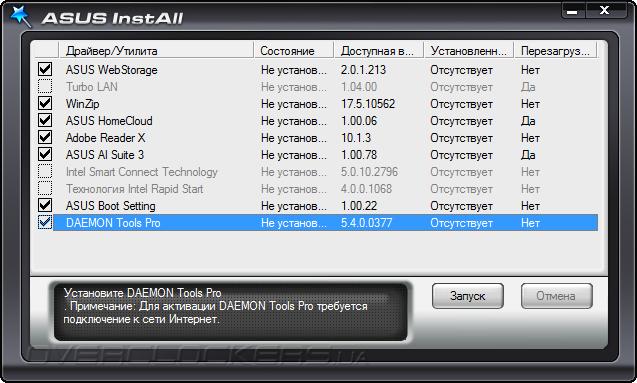 ASUS Z97I-PLUS Intel LAN Drivers for Windows Mac