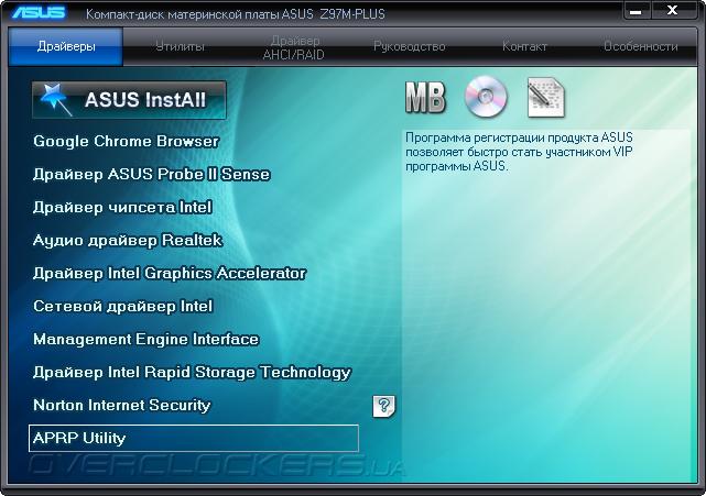 Asus z97m-plus драйвера