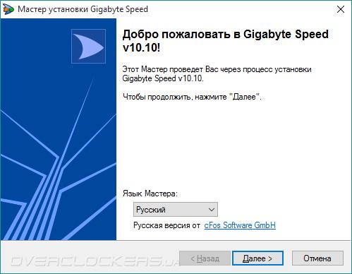 Обзор материнской платы Gigabyte GA-B150-HD3 DDR3 для процессоров