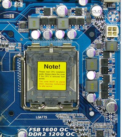 Подсистема питания процессора