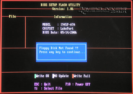 BIOS Setup Flash Utility