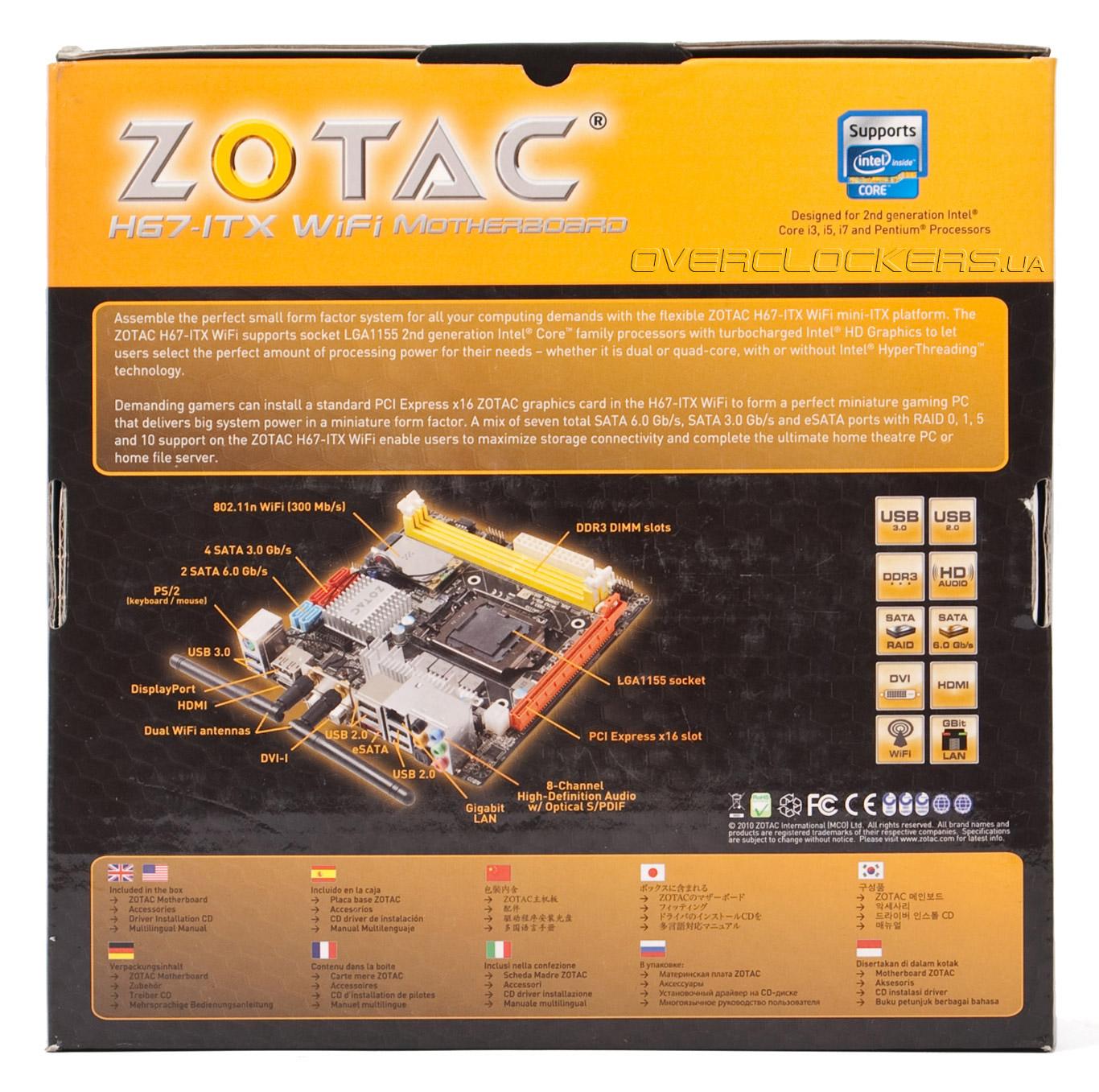 Zotac H67ITX-C-E JMicron SATA Controller Last