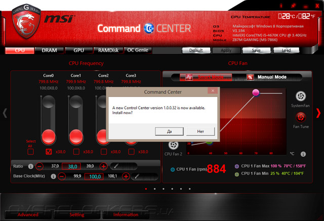 MSI Command Center