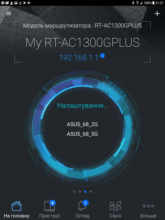ASUS RT-AC1300G Plus