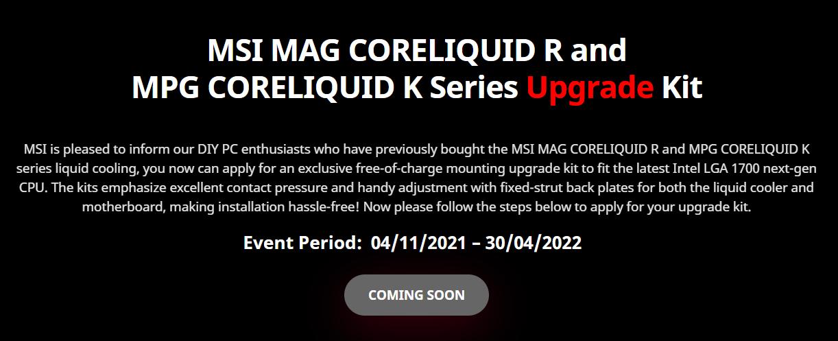 MSI бесплатно предоставит крепления для сокета Intel LGA1700 владельцам СЖО CoreLiquid