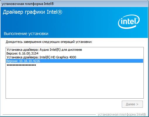 скачать драйвер Intel Core I5 3470 - фото 6