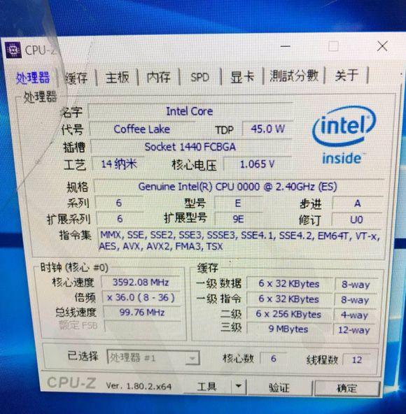 Core i7-8700HQ