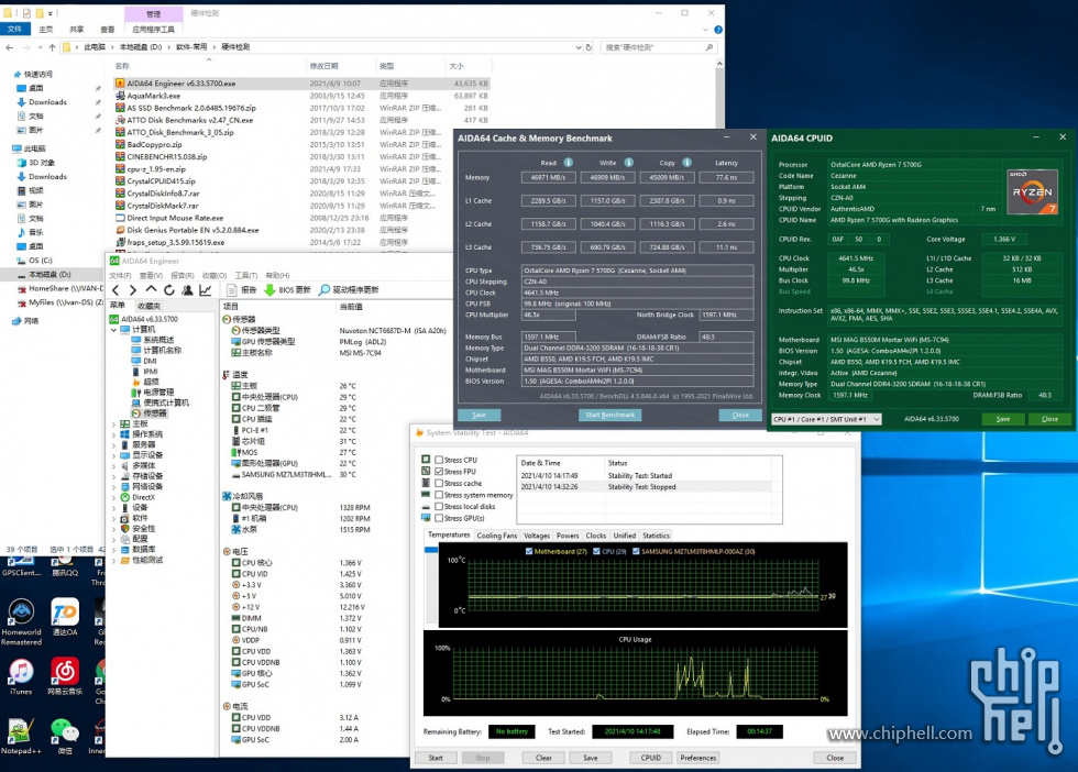 Фото и первые тесты розничного экземпляра AMD Ryzen 7 5700G