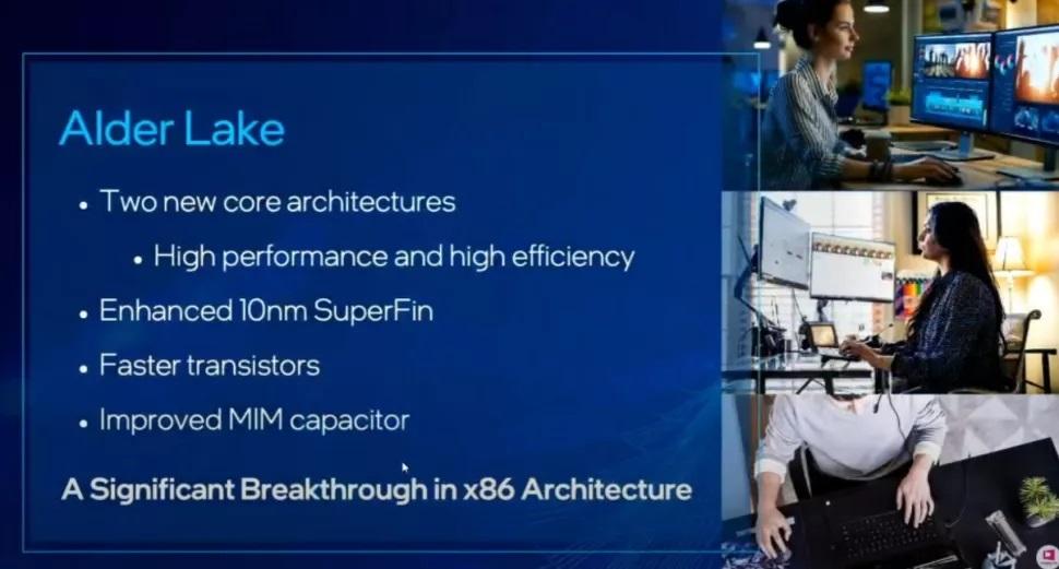 Семейство процессоров Intel Raptor Lake будет включать 24-ядерные модели