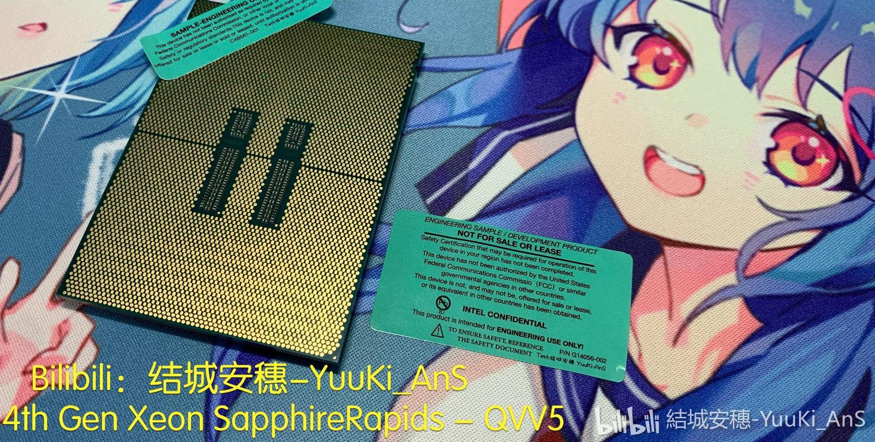 Intel Xeon Scalable 4-го поколения (Sapphire Rapids) обзаведутся памятью HBM2E