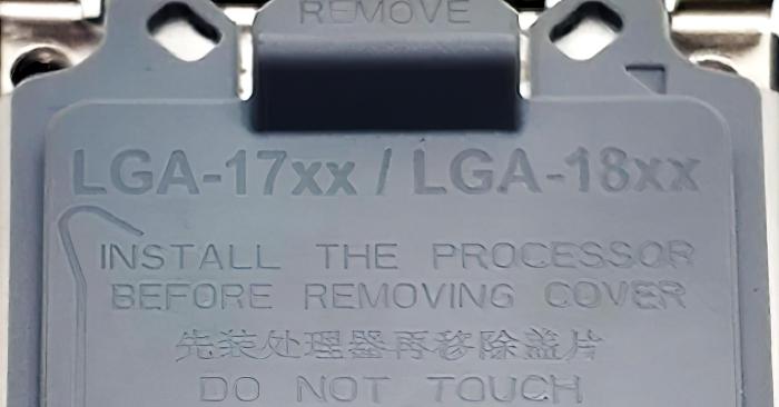 Intel работает над процессорным сокетом LGA1800