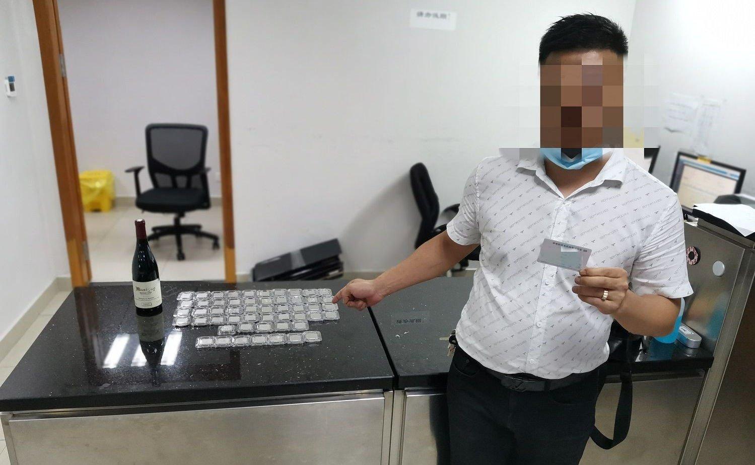 Таможня Гонконга задержала контрабандиста с тремя сотнями процессоров Intel Core i7/i9