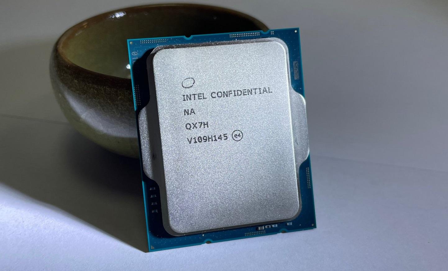 Утилита HWiNFO v7.12 готова к выходу процессоров Intel Alder Lake-S