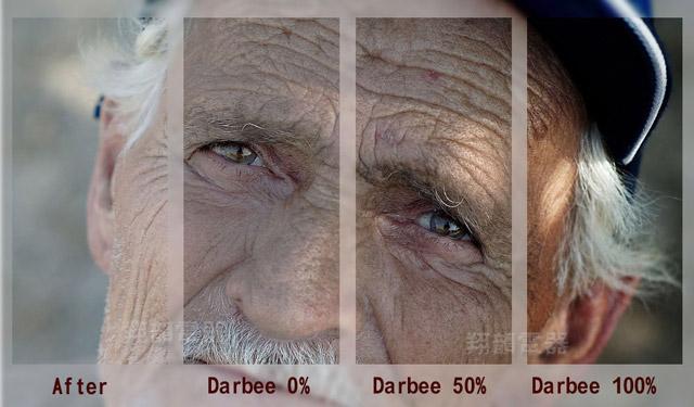 Darbee Visual Presence