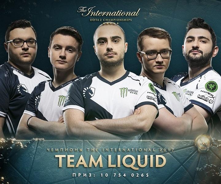 The International 2017 Team Liquid