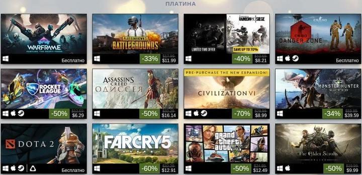 https://www.overclockers.ua/news/games/123565-steam-best-sales-1.jpg