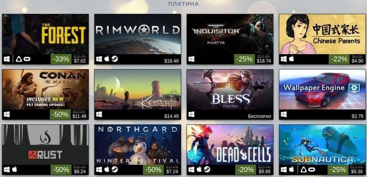 Steam Best Sales