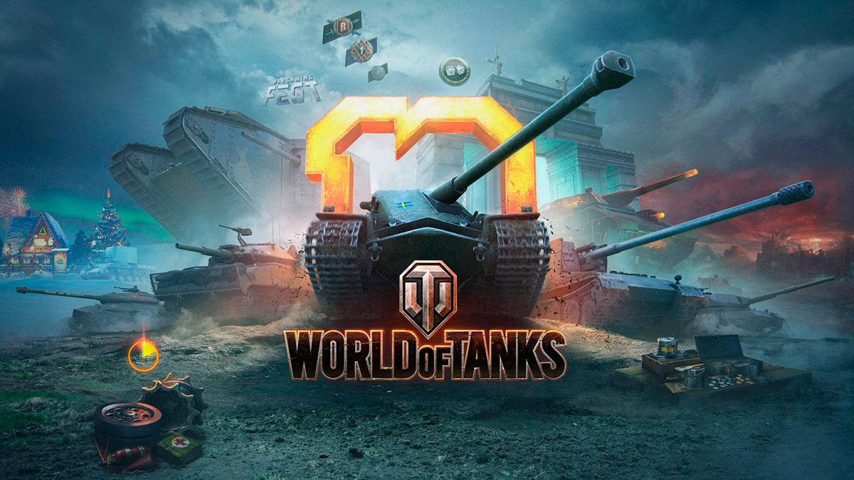 Как стать лучшим в World of Tanks