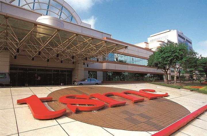 Слух: TSMC продает на аукционе избыточные мощности по завышенной цене