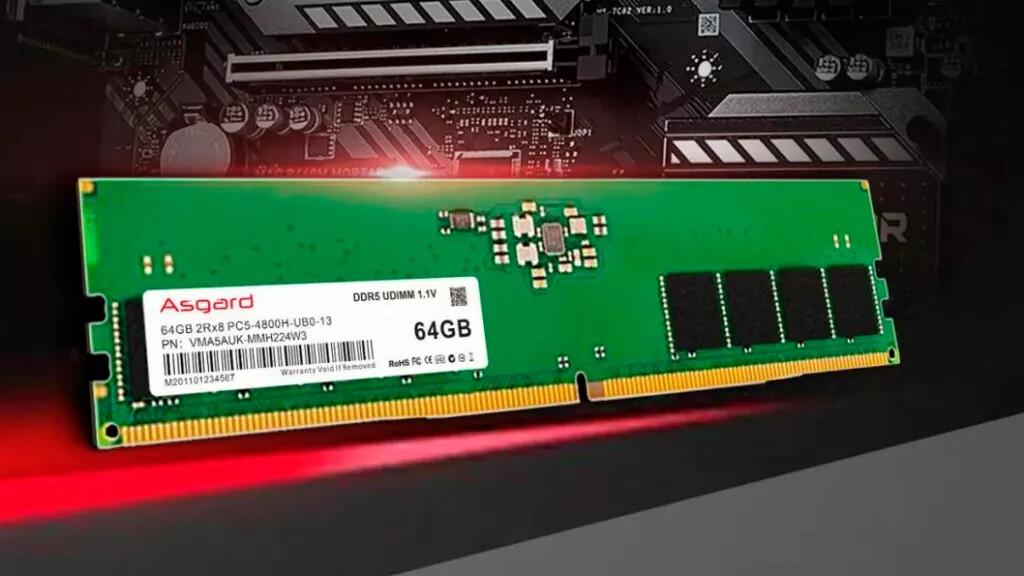 В Китае запущено массовое производство модулей памяти DDR5