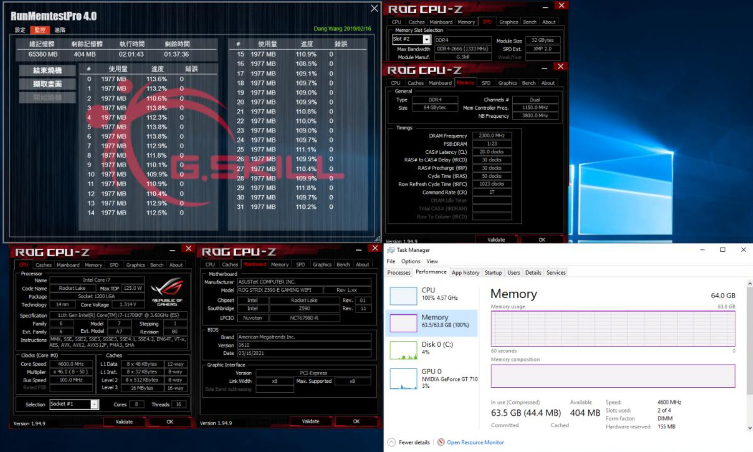 G.Skill представила 16-гигабайтный комплект памяти DDR4-5333 для платформы Z590
