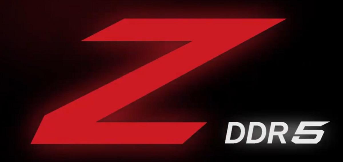 G.Skill предложит энтузиастам комплекты памяти Trident Z DDR5