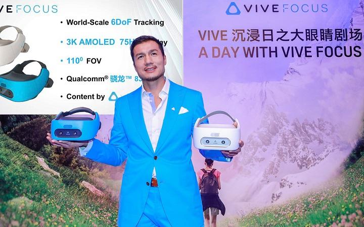 HTC раскрыла детальные  технические данные  VR-шлема Vive Focus