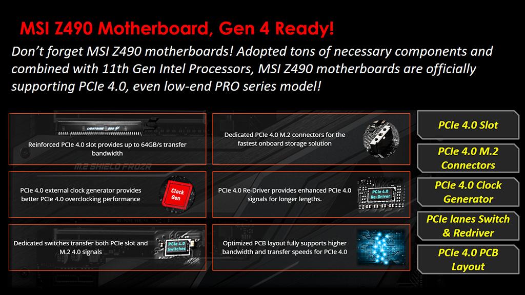 Все платы MSI Z490 поддерживают PCI Express 4.0 с процессорами Intel Rocket Lake-S
